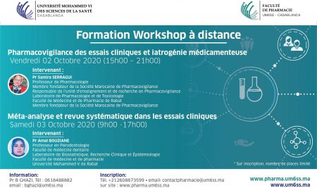 La Faculté de Pharmacie de l'UM6SS organise une formation – workshop à distance