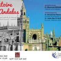 l'Université Mohammed VI des Sciences de la Santé organise, en partenariat avec l'Association Marocaine des Etudes Andalouses et T2S, une conférence sur l'Histoire d'Al Andalus.