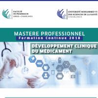 """Lancement du Mastère """"Développement Clinique du Médicament"""""""