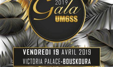 Gala de l'UM6SS