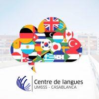 La création du centre de langues UM6SS