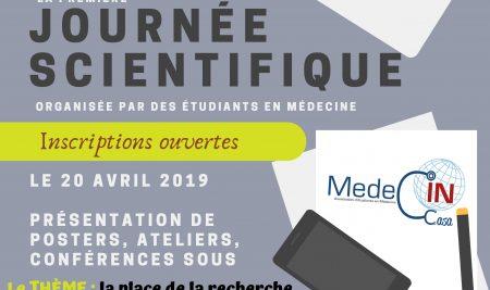 """Journée scientifique sur le thème : """"La place de la recherche dans le curriculum médical"""""""