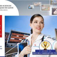 La 2ème édition de la journée scientifique de la FSTS