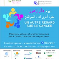 L'association Dar Zhor organisela 1ère journée Dar Zhor à l'UM6SS sous le thème«Un autre regard sur le cancer»