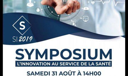 L'UM6SS s'allie avec l'ACOMS pour abriter la première édition du Symposium sur l'Innovationau service de la santé