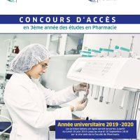 L'ouverture des inscriptions pour le concours d'accès à la 3ème année des études de Pharmacie.