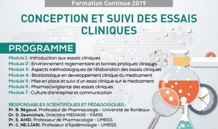 Lancement du Mastère Professionnel « Conception et suivi des essais cliniques»