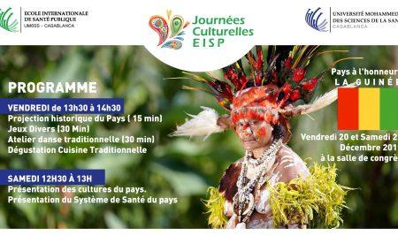 l'EISP organise des semaines culturelles