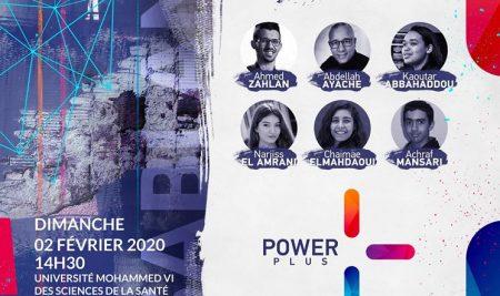 L'UM6SS accueille la 11e édition du Power Plus