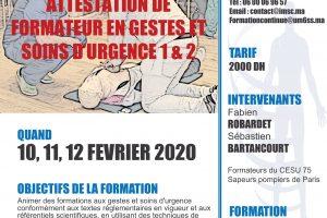Affiche FORMATION DE FORMATEURS EN GSU-1