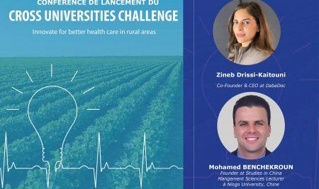 Conférence de lancement du Cross Universities Challenge