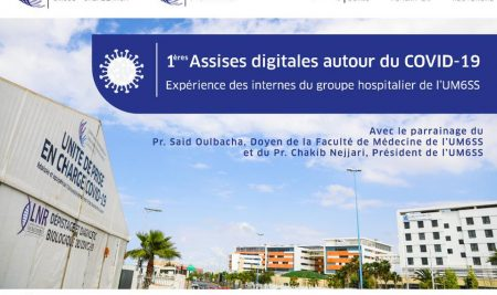La 1ère promotion des internes de la FM de l'UM6SS organise les 1ères assises digitales autour du COVID-19