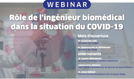 """L'ESGB de l'UM6SS organise un webinar sur le thème : """"Rôle de l'ingénieur biomédical dans la situation du COVID-19"""""""